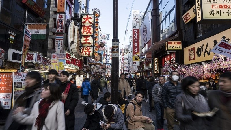 How Japan S Second Largest City Is Moving Onto The World Stage